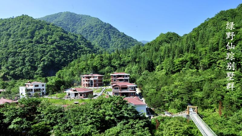 陕西飞渡峡生态风景区